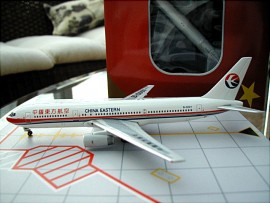 China Eastern Airlines B 767-300