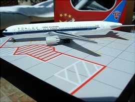 China Southern Airlines B 767-300