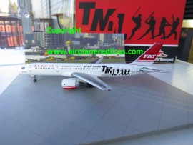 FAT Far Eastern Air Transport B 757-200 Taiwan Major League Professional Baseball livery