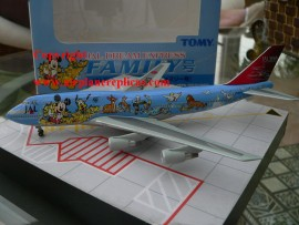 Japan Airlines B 747-400D Dream Express Disney Family livery