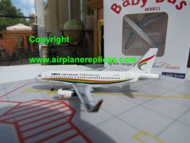 Tibet Airlines A319W